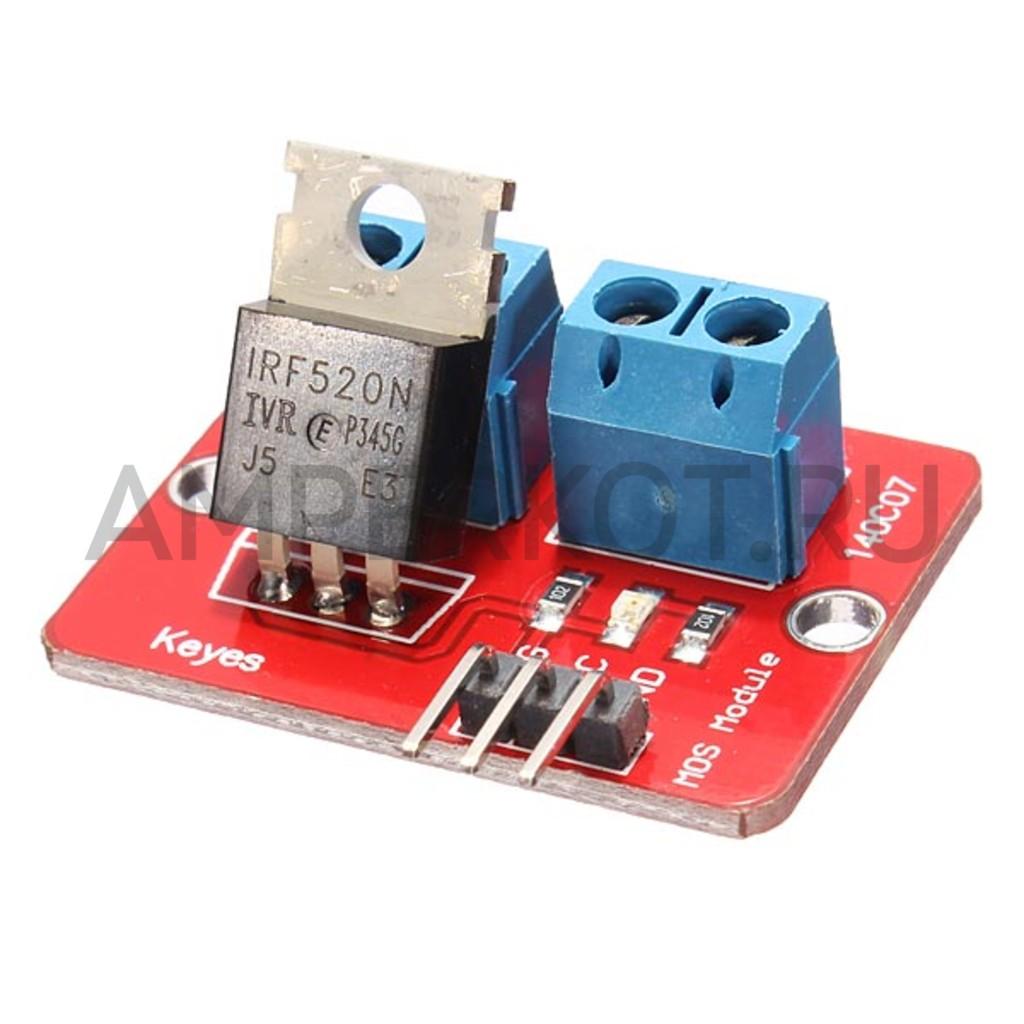 Arduino UNO Tutorial 9 - Power - HobbyTronics