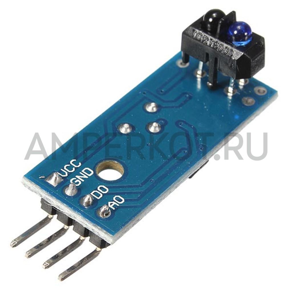 Arduino-DIY Laser / IR Person Counter: 4 Steps